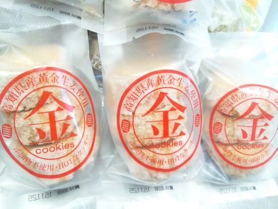生姜クッキーのパッケージ