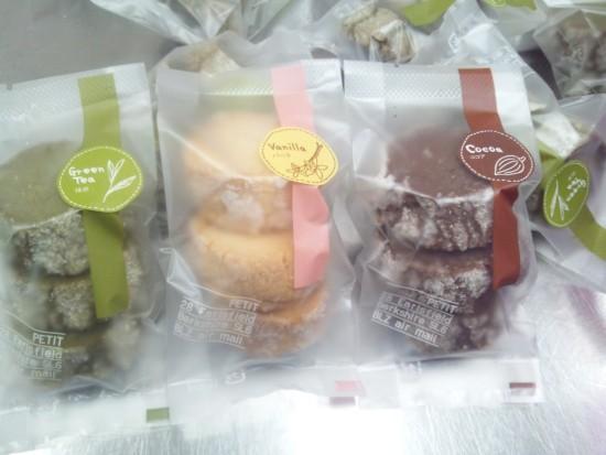 マユミフーズのクッキー